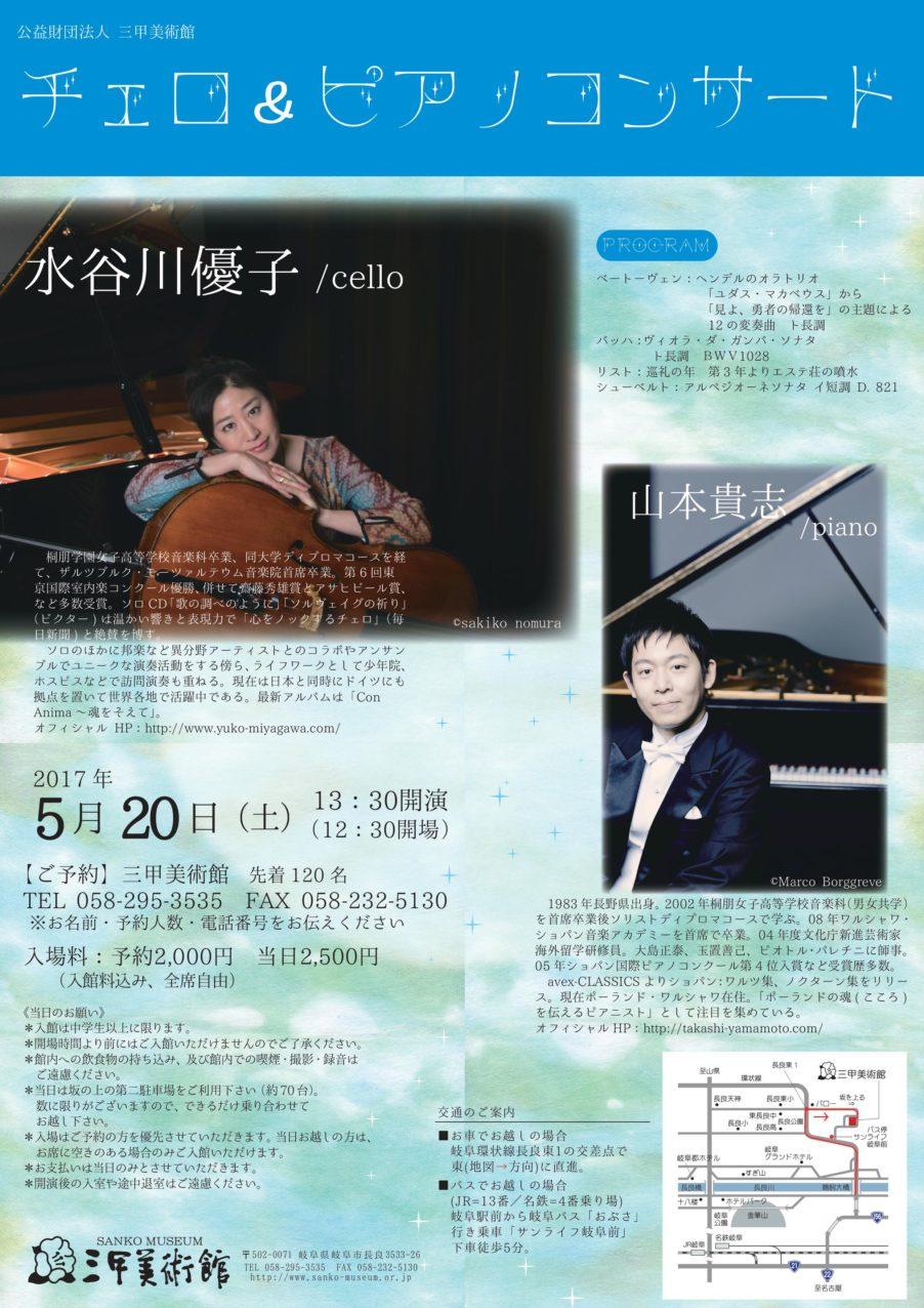 あいの 土山 ピアノ コンクール あいの土山ピアノコンクール - ピアノコンクールまとめ・口コミ
